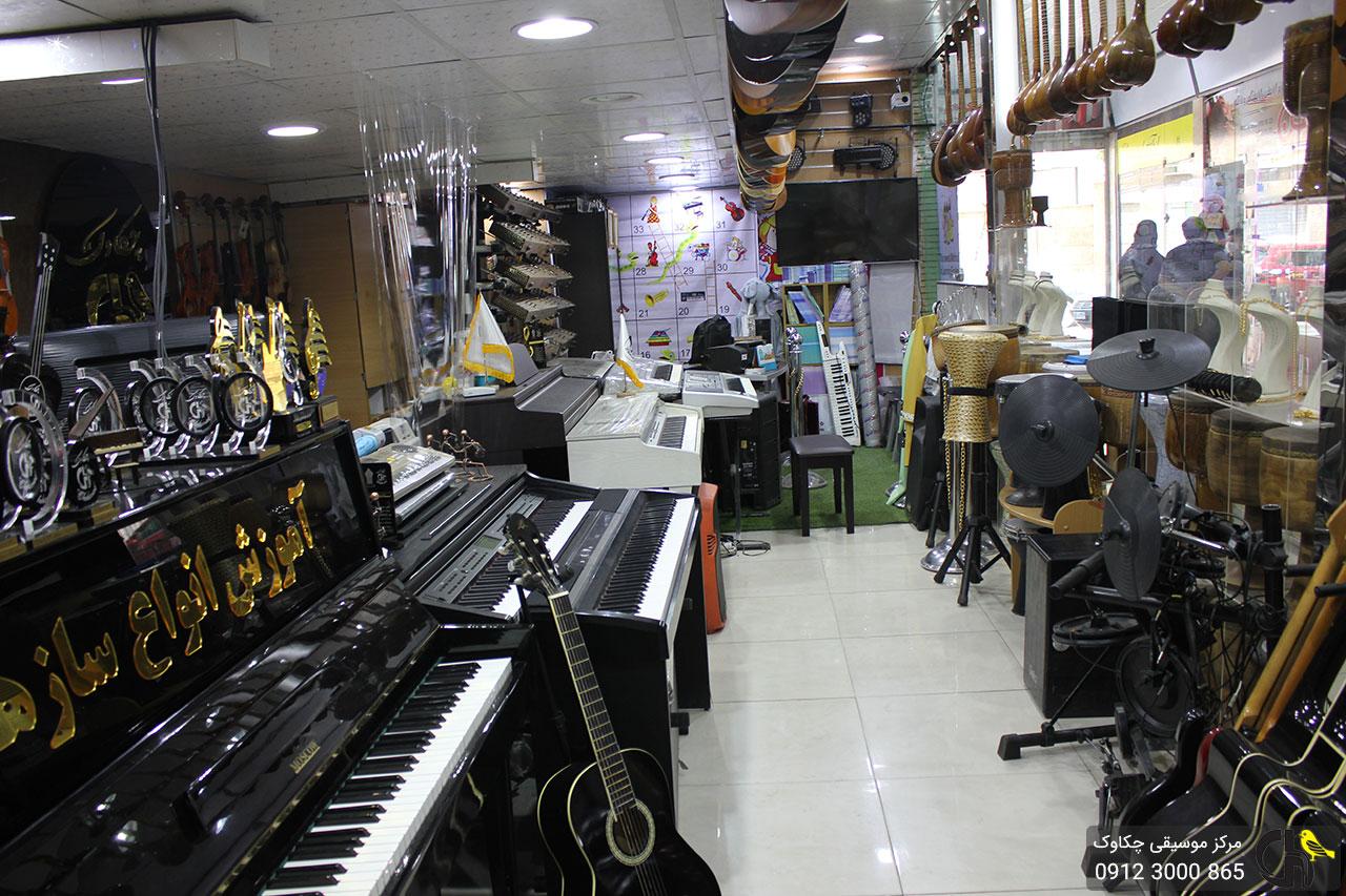 مرکز موسیقی چکاوک
